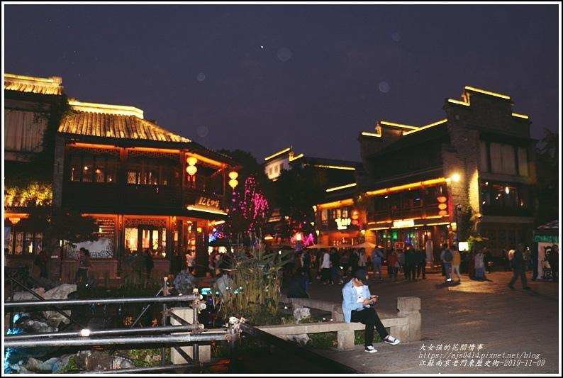 江蘇南京老門東歷史街-2019-11-21.jpg