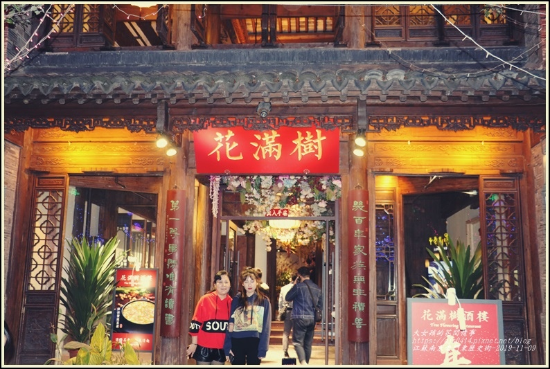 江蘇南京老門東歷史街-2019-11-25.jpg