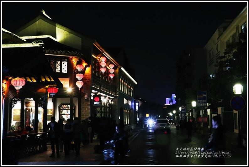 江蘇南京老門東歷史街-2019-11-34.jpg