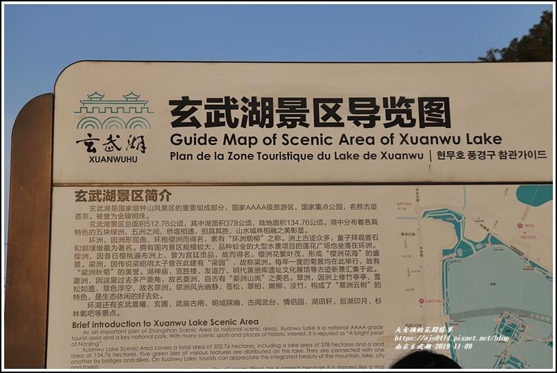 南京玄武湖-2019-11-01.jpg