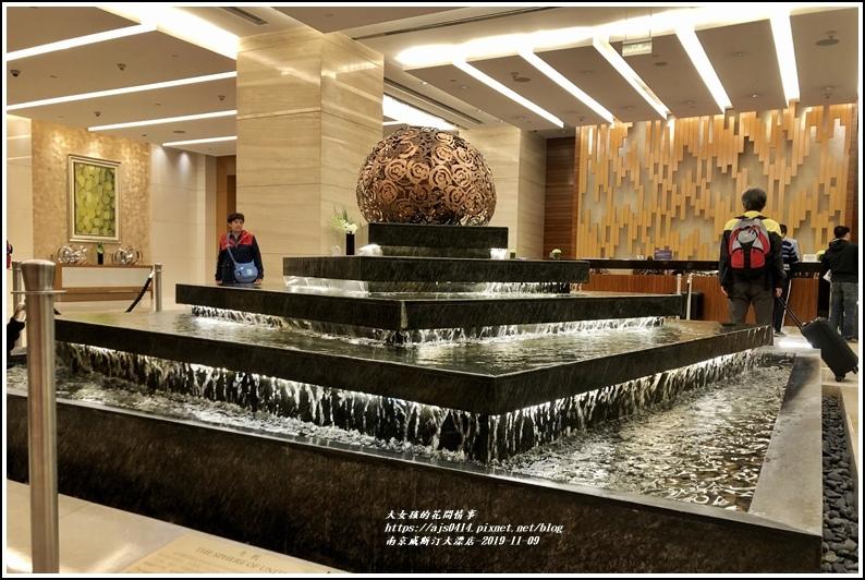 南京威斯汀大酒店-2019-11-02.jpg