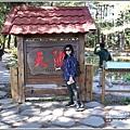 禱壽山天池-2019-10-01.jpg