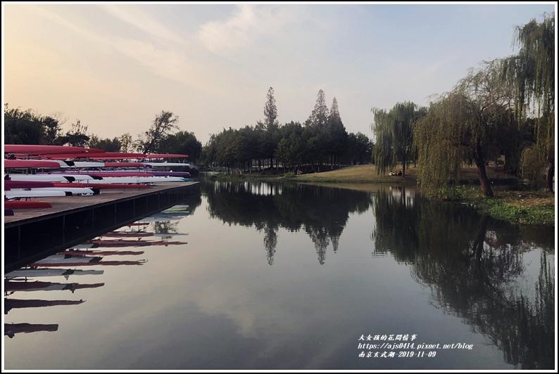 南京玄武湖公園-2019-11-41.jpg
