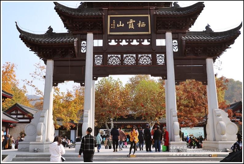 江蘇南京棲霞山-2019-11-18.jpg