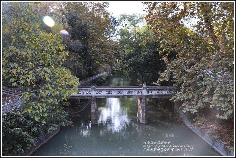 江蘇南京揚州史公祠-2019-11-02.jpg