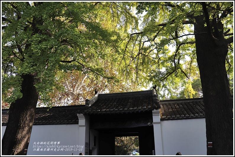 江蘇南京揚州史公祠-2019-11-15.jpg