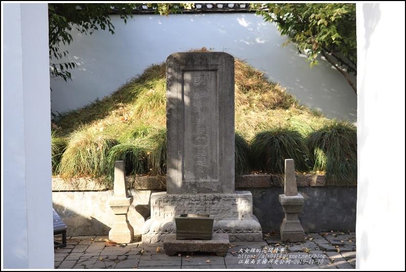江蘇南京揚州史公祠-2019-11-21.jpg