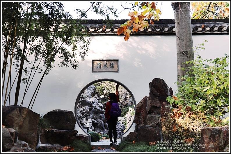 江蘇南京揚州史公祠-2019-11-29.jpg