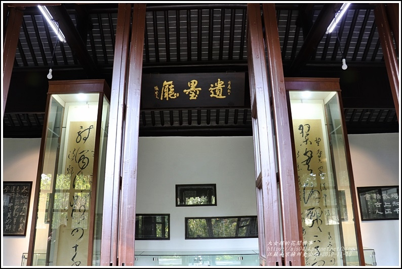 江蘇南京揚州史公祠-2019-11-41.jpg
