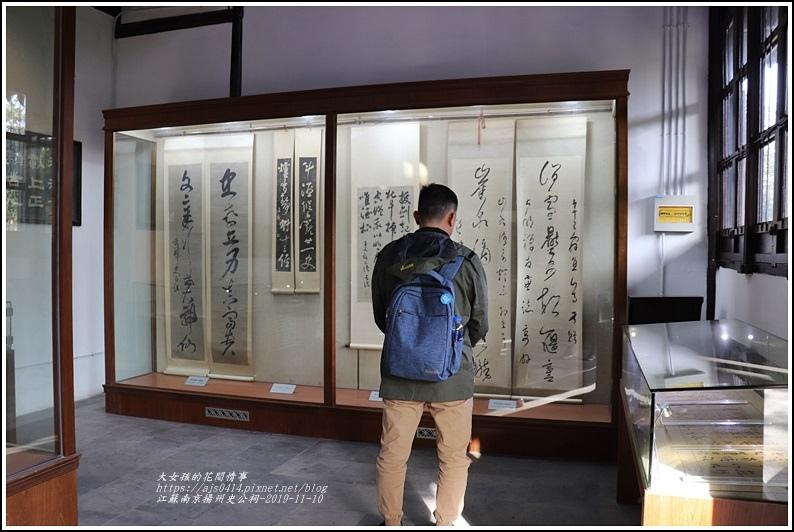 江蘇南京揚州史公祠-2019-11-42.jpg