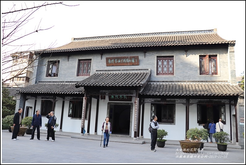 江蘇南京揚州史公祠-2019-11-49.jpg