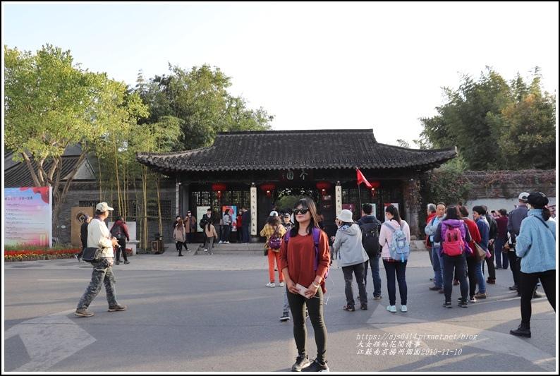 江蘇南京揚州個園-2019-11-03.jpg