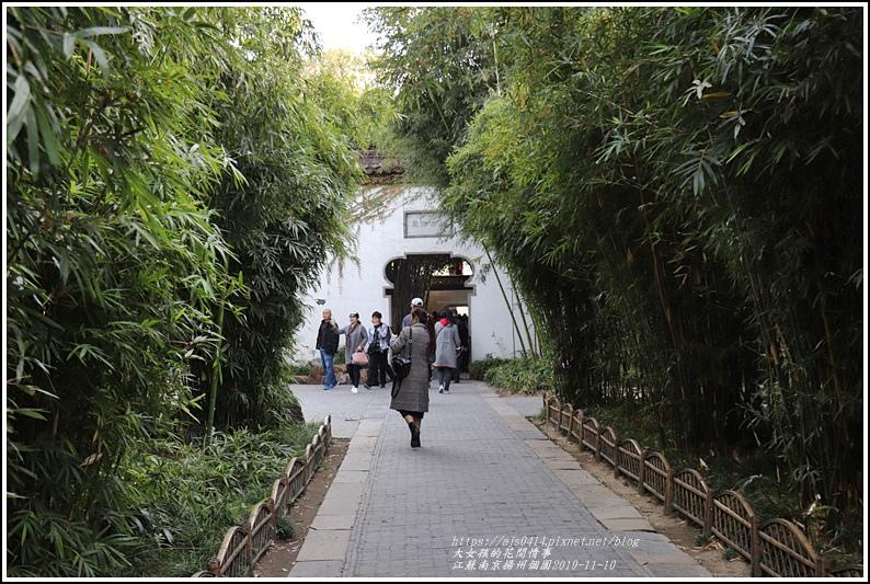 江蘇南京揚州個園-2019-11-10.jpg