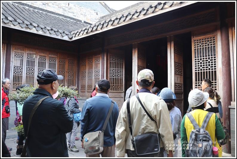 江蘇南京揚州個園-2019-11-35.jpg