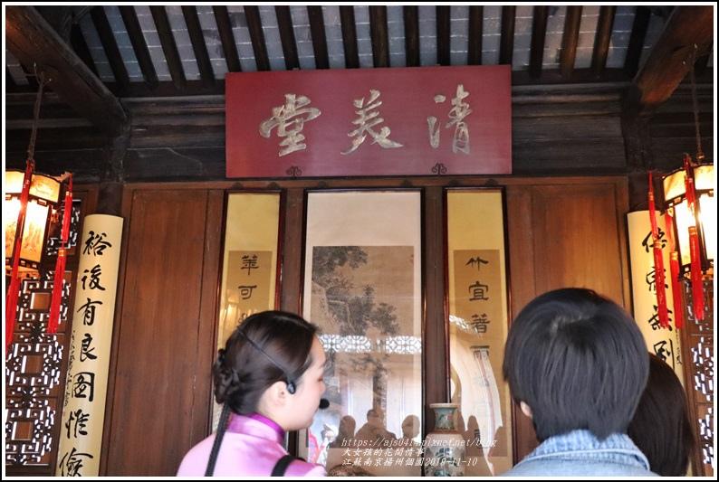 江蘇南京揚州個園-2019-11-30.jpg