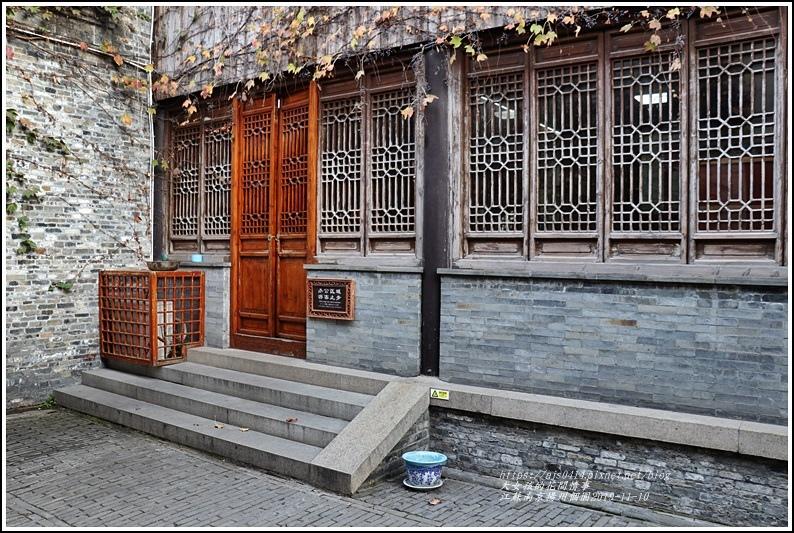 江蘇南京揚州個園-2019-11-32.jpg