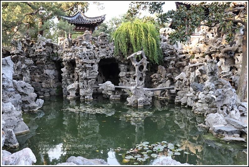 江蘇南京揚州個園-2019-11-43.jpg