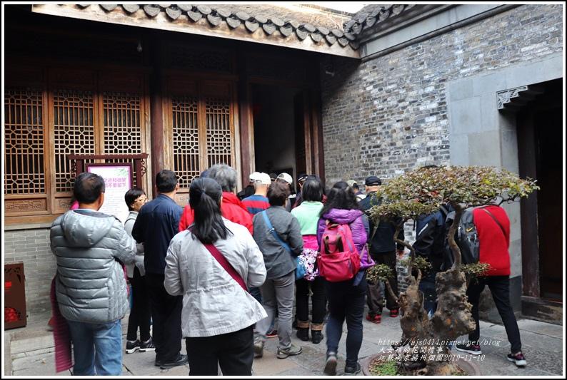 江蘇南京揚州個園-2019-11-39.jpg