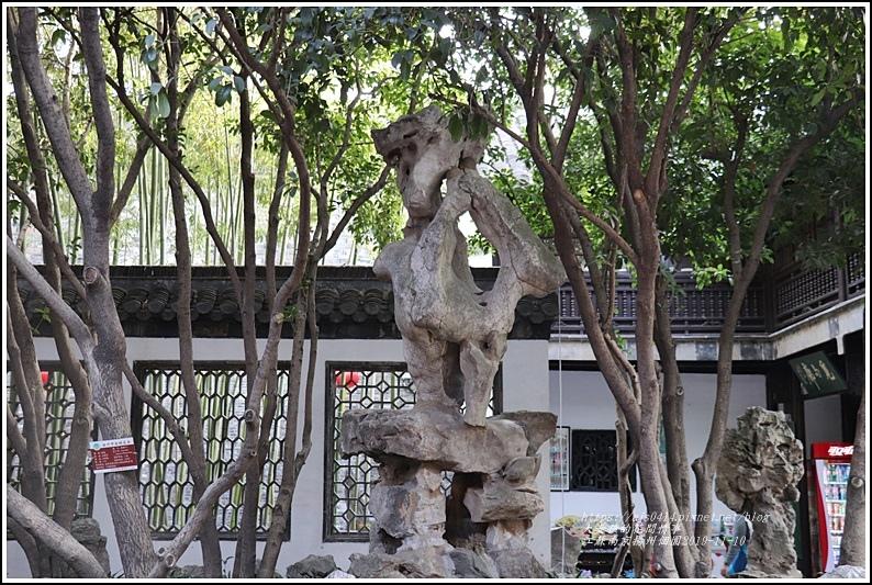 江蘇南京揚州個園-2019-11-42.jpg
