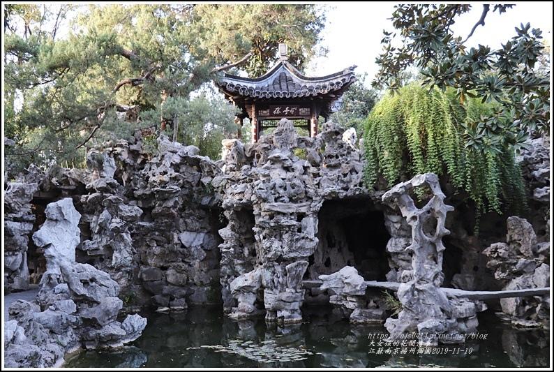 江蘇南京揚州個園-2019-11-45.jpg