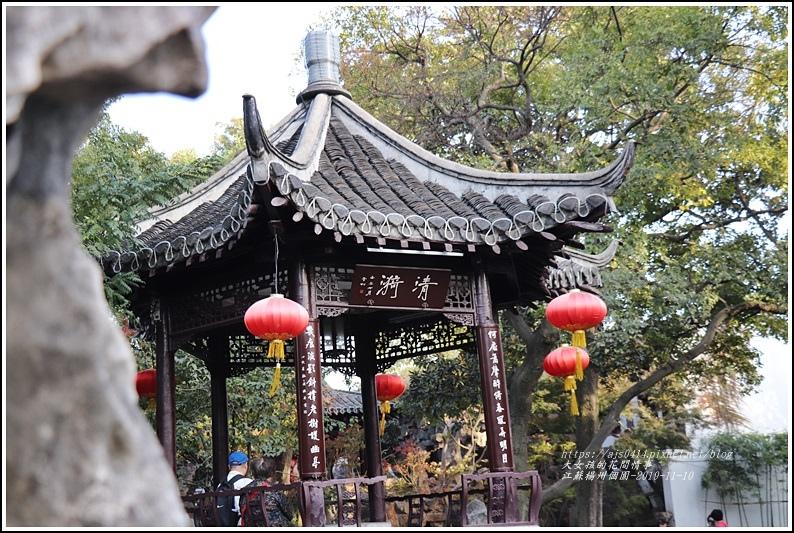 江蘇南京揚州個園-2019-11-48.jpg