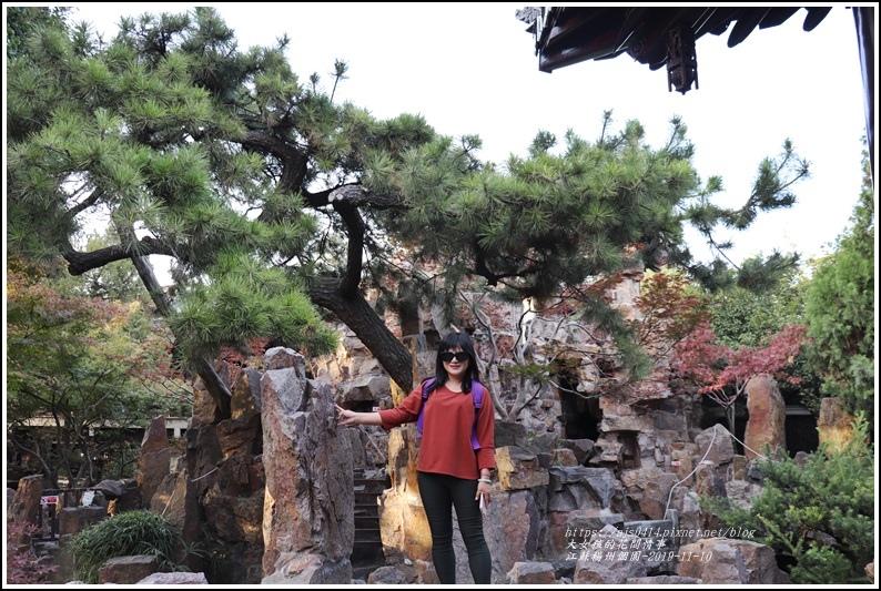 江蘇南京揚州個園-2019-11-54.jpg