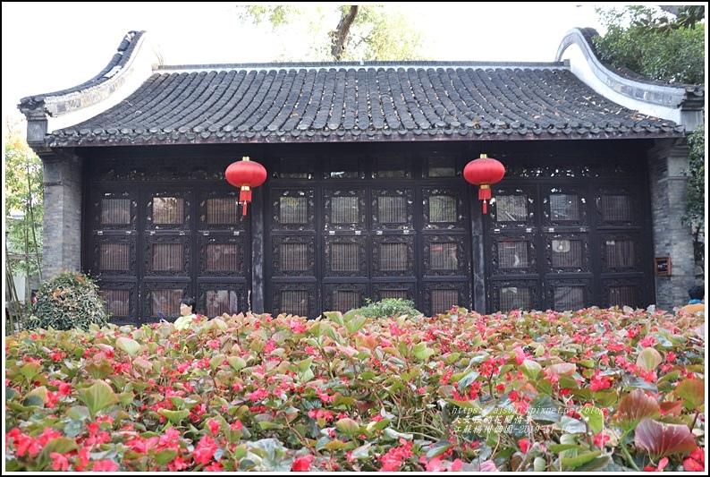 江蘇南京揚州個園-2019-11-70.jpg