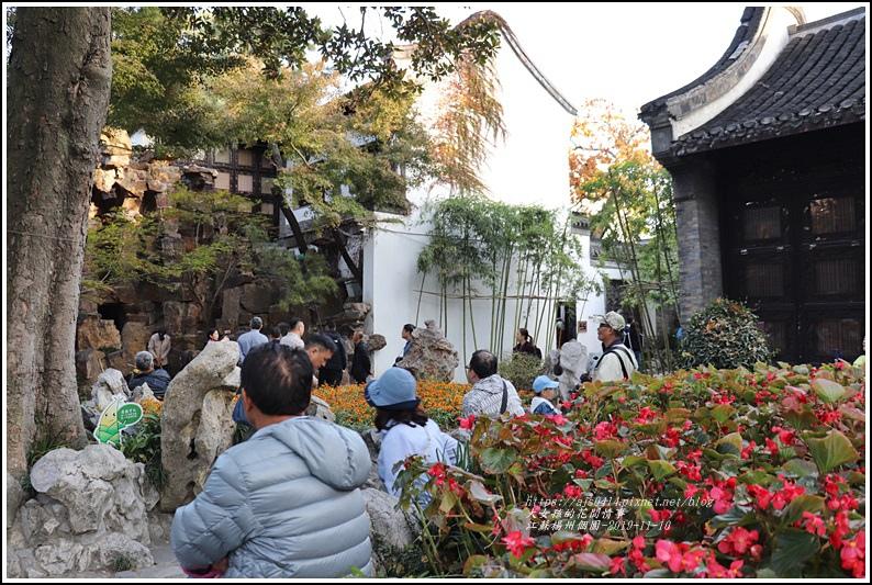 江蘇南京揚州個園-2019-11-71.jpg