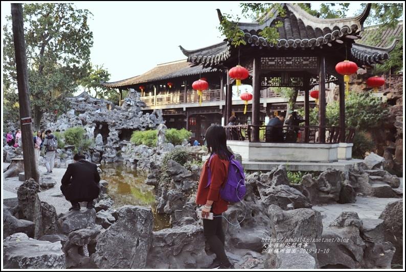 江蘇南京揚州個園-2019-11-76.jpg