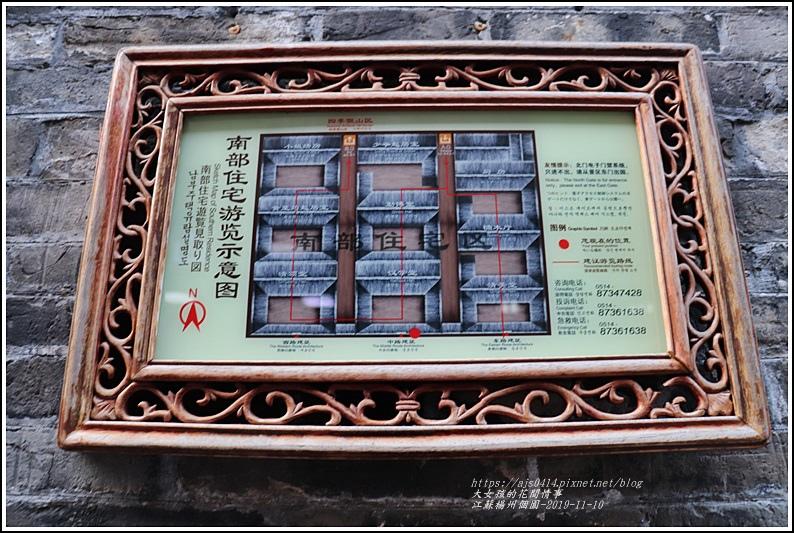 江蘇南京揚州個園-2019-11-80.jpg