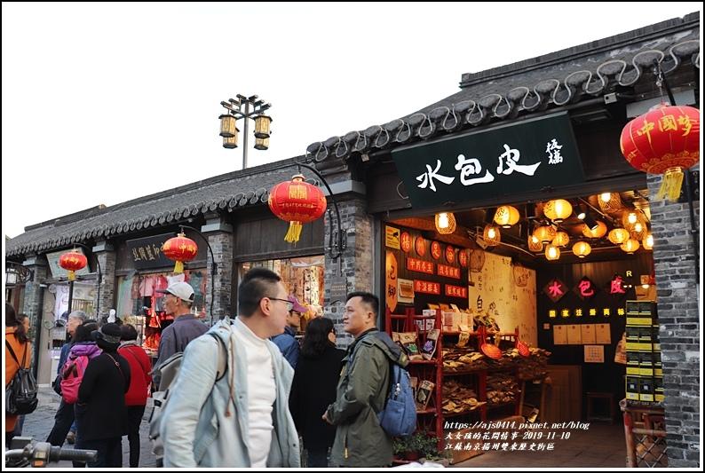江蘇揚州雙東歷史街區-2019-11-01
