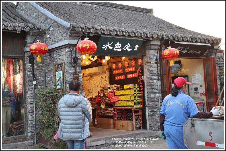 江蘇揚州雙東歷史街區-2019-11-04