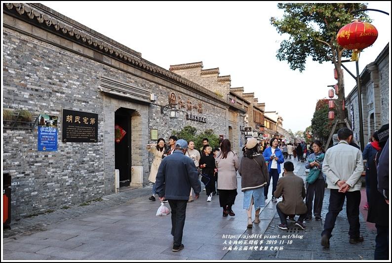 江蘇揚州雙東歷史街區-2019-11-10