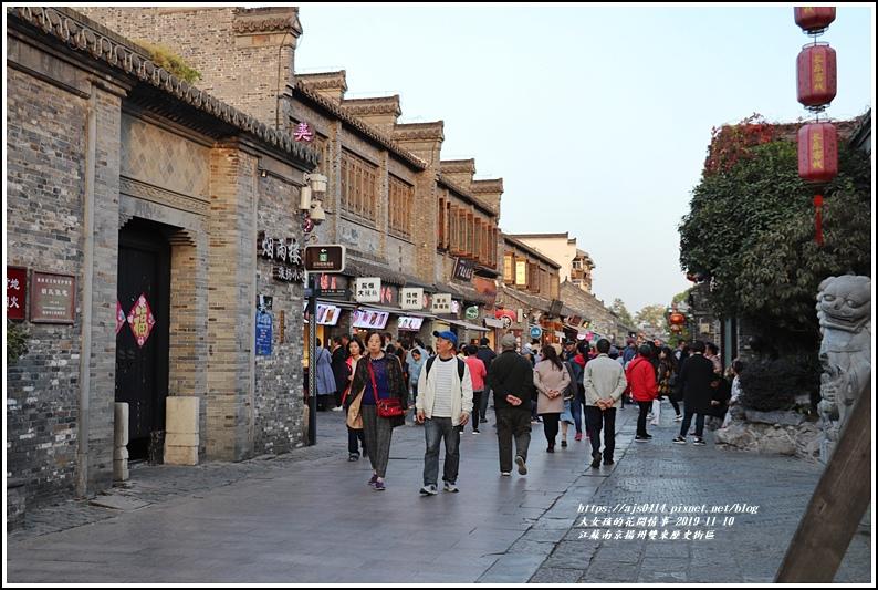 江蘇揚州雙東歷史街區-2019-11-11