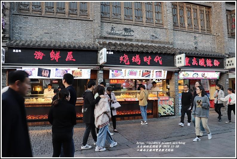江蘇揚州雙東歷史街區-2019-11-12