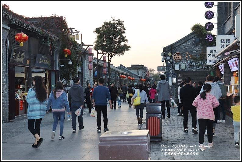 江蘇揚州雙東歷史街區-2019-11-17