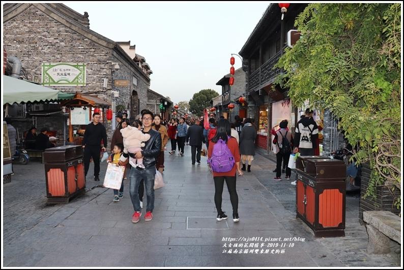 江蘇揚州雙東歷史街區-2019-11-22