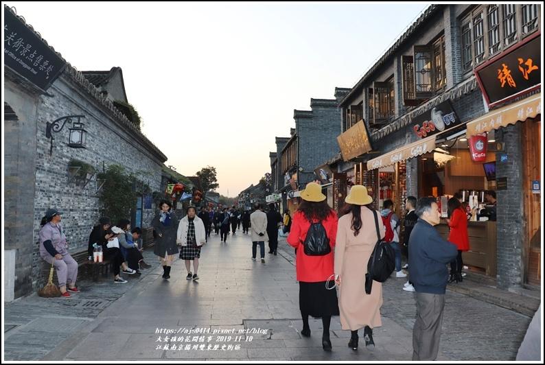 江蘇揚州雙東歷史街區-2019-11-21