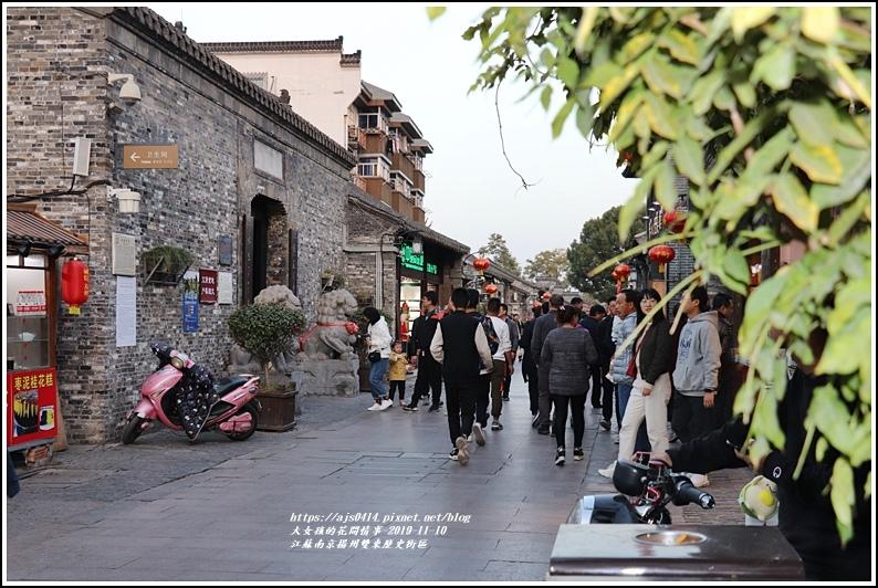 江蘇揚州雙東歷史街區-2019-11-23