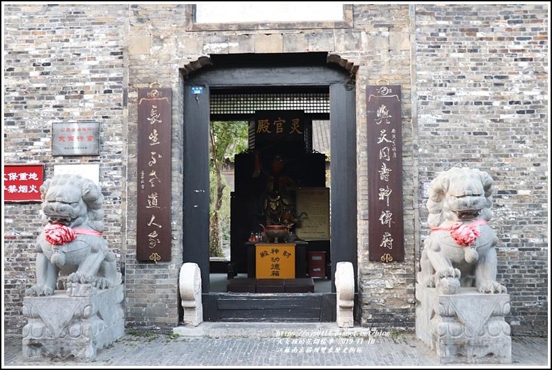 江蘇揚州雙東歷史街區-2019-11-25