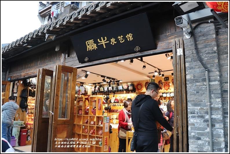 江蘇揚州雙東歷史街區-2019-11-28