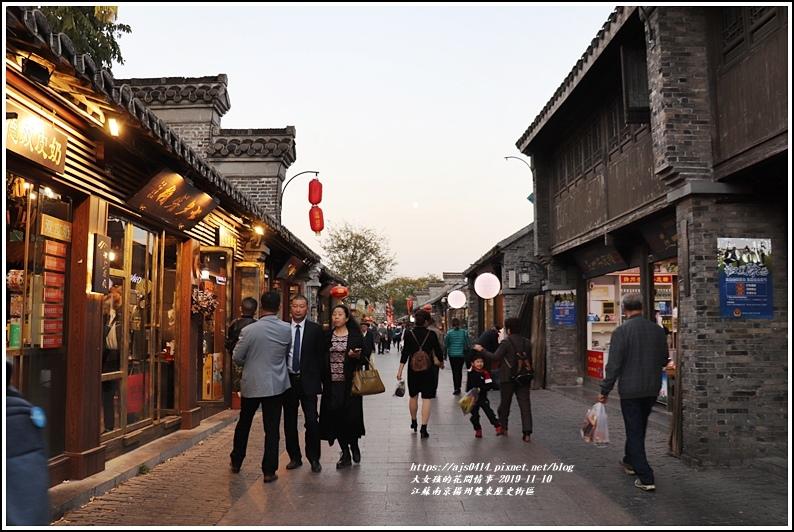 江蘇揚州雙東歷史街區-2019-11-32