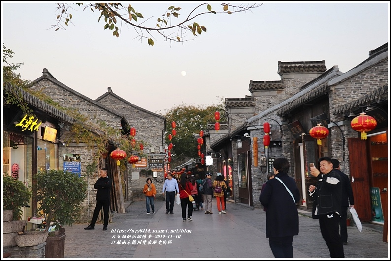 江蘇揚州雙東歷史街區-2019-11-34