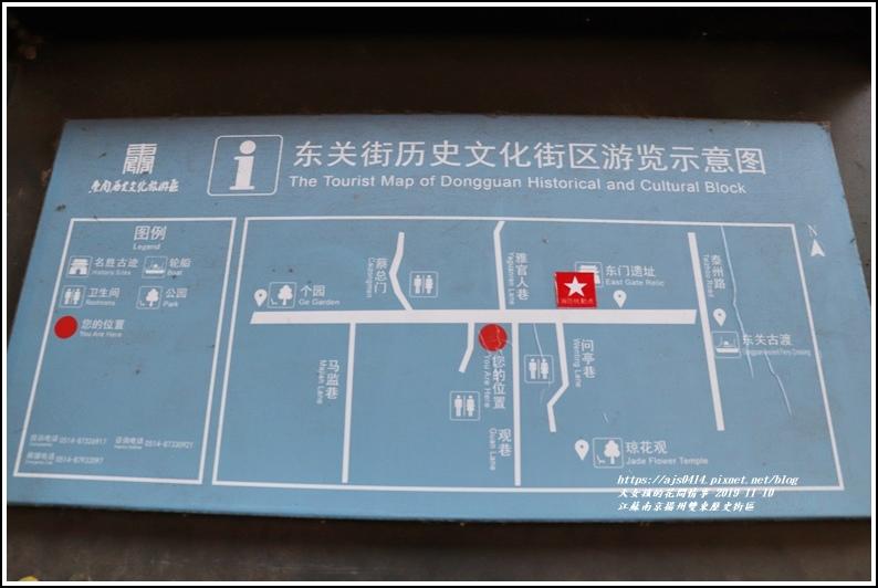 江蘇揚州雙東歷史街區-2019-11-36
