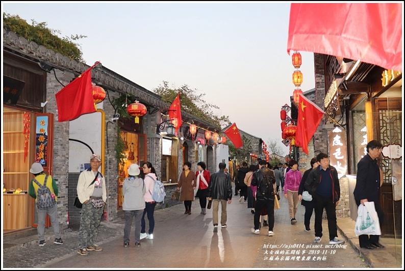 江蘇揚州雙東歷史街區-2019-11-38