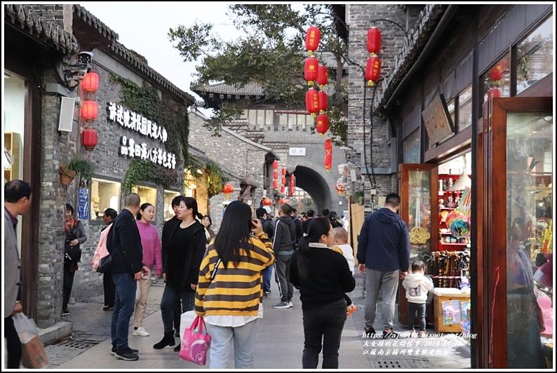 江蘇揚州雙東歷史街區-2019-11-43