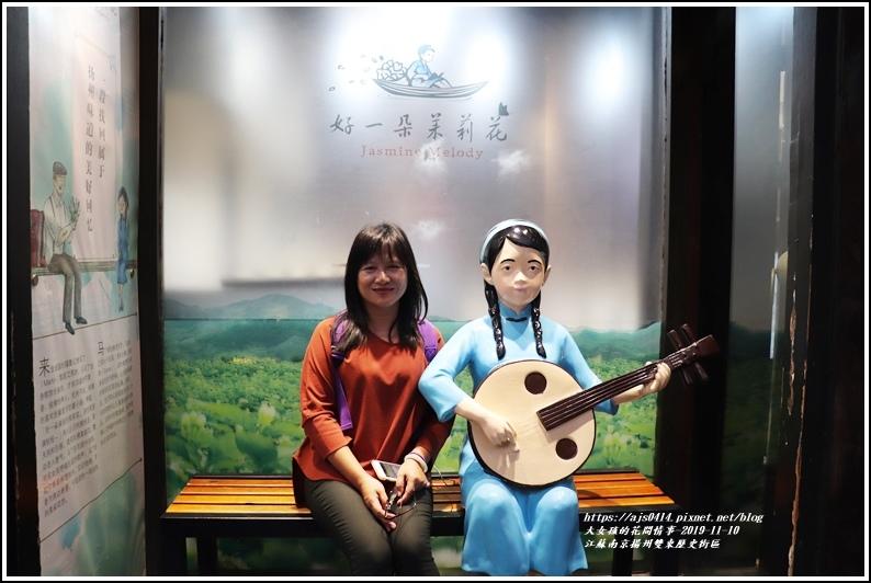 江蘇揚州雙東歷史街區-2019-11-44