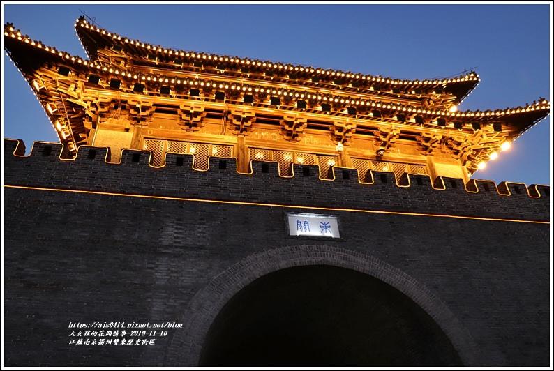 江蘇揚州雙東歷史街區-2019-11-47