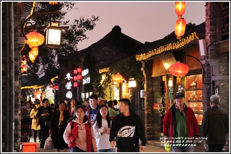 江蘇揚州雙東歷史街區-2019-11-49