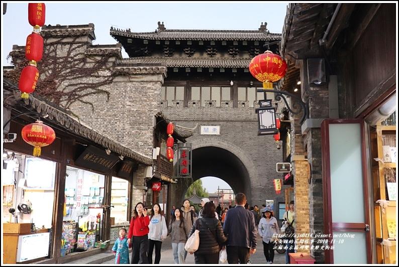 江蘇揚州雙東歷史街區-2019-11-46